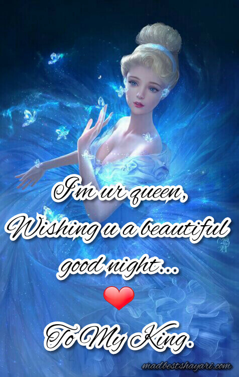 Good Night Images HD For Love
