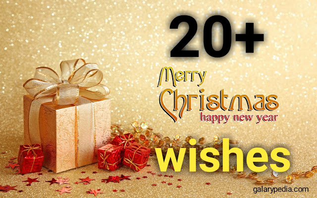 Beautiful Merry Christmas wishes SMS messages 2019