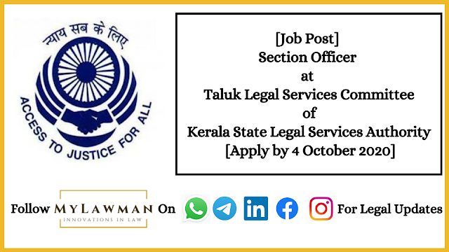 [Job Post] Section Officer at Taluk Legal Services Committee of Kerala State Legal Services Authority [Apply by 4 October 2020]