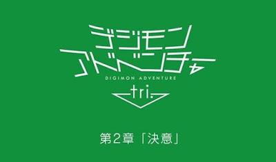 Digimon Adventure tri. 2: Ketsui BD Subtitle Indonesia