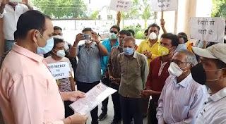 हाथरस में विगत दिनों हुई घटना के विरोध में वाल्मीकि समाज ने जताया विरोध