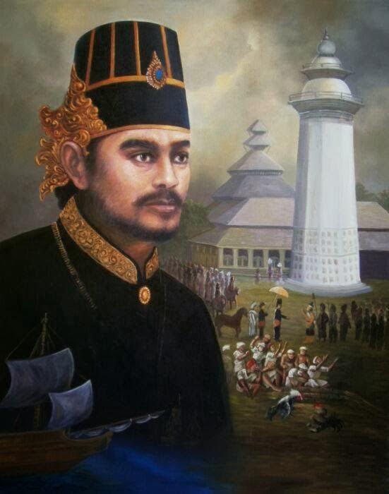 Damar Waktu Raden Kian Santang Sayyidina Ali Sultan Hasanudin Banten