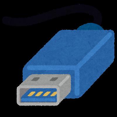 USB端子のイラスト(Type-A・USB3.0)