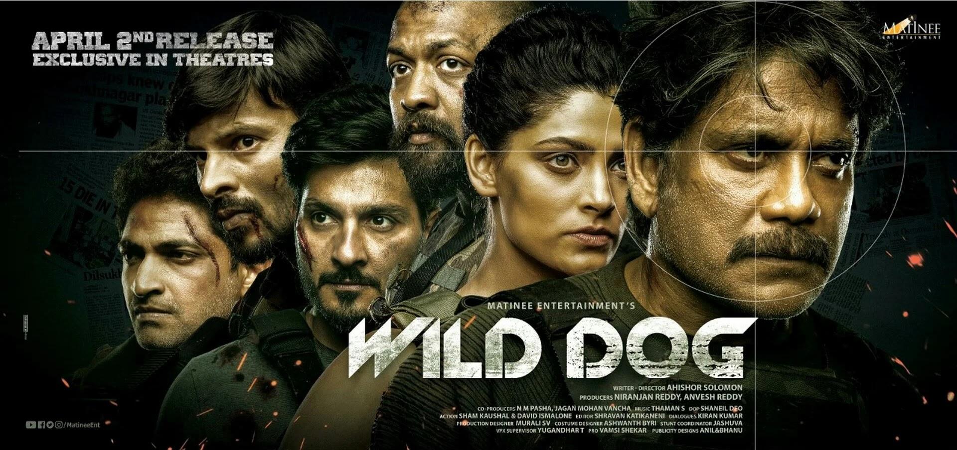 Wild Dog 2021