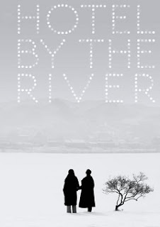 Hotel by the River 2018 KOREAN