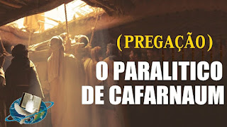O Paralitico de Cafarnaum
