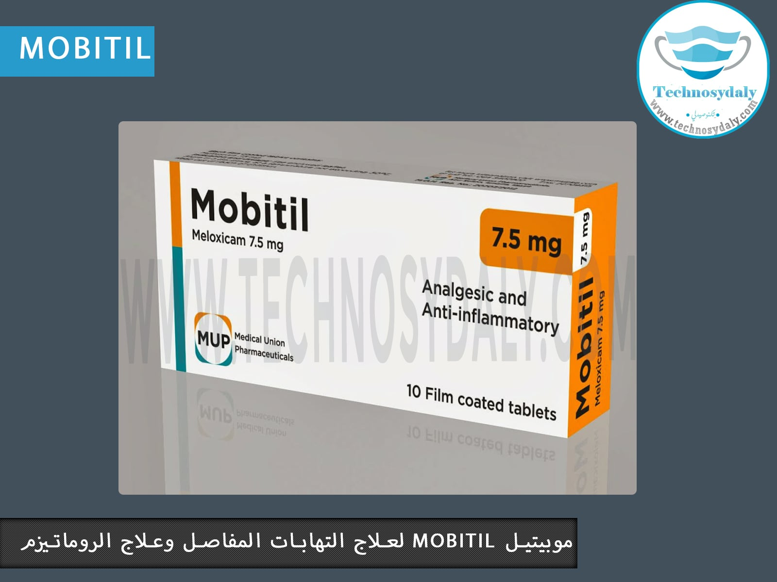 MOBITIL 7.5 MG