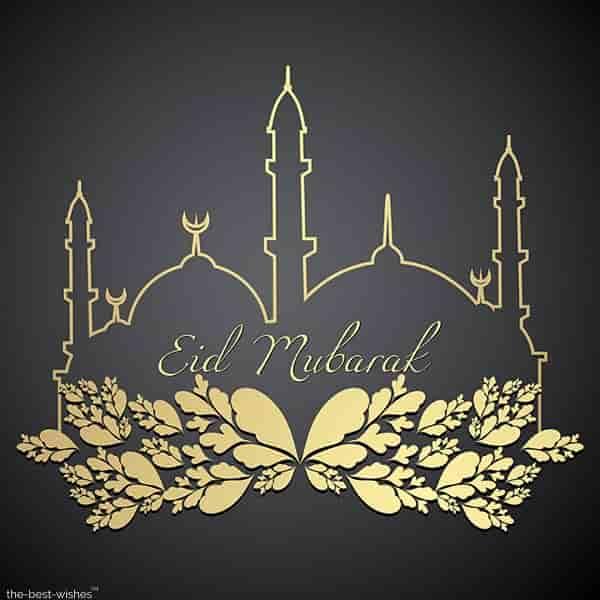 eid wishes dp status