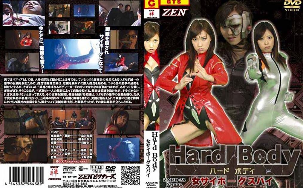 ZARD-38 Tubuh Keras: Mata-mata Cyborg Wanita