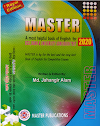 Master Full Book pdf.-2020 By-Md. Jahangir Alam Free Download