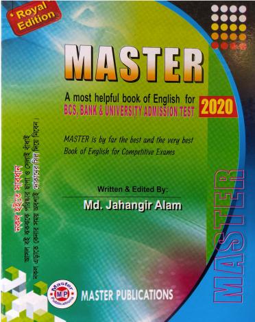 Master Full Book pdf.-2020 By-Md. Jahangir Alam Free Download