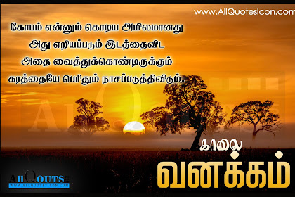 Bests Greetings Under Good Morning Images With Nature Quotes In