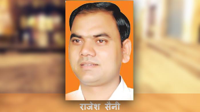 rajesh-saini-dhanaura
