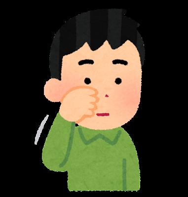 顔を触る人のイラスト(男性)