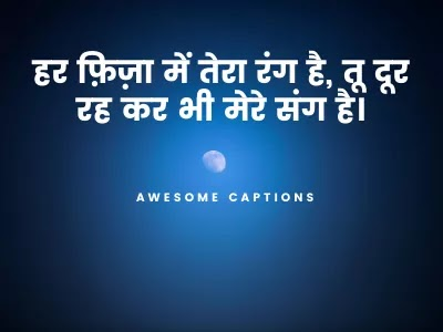 love quotes in hindi with images download