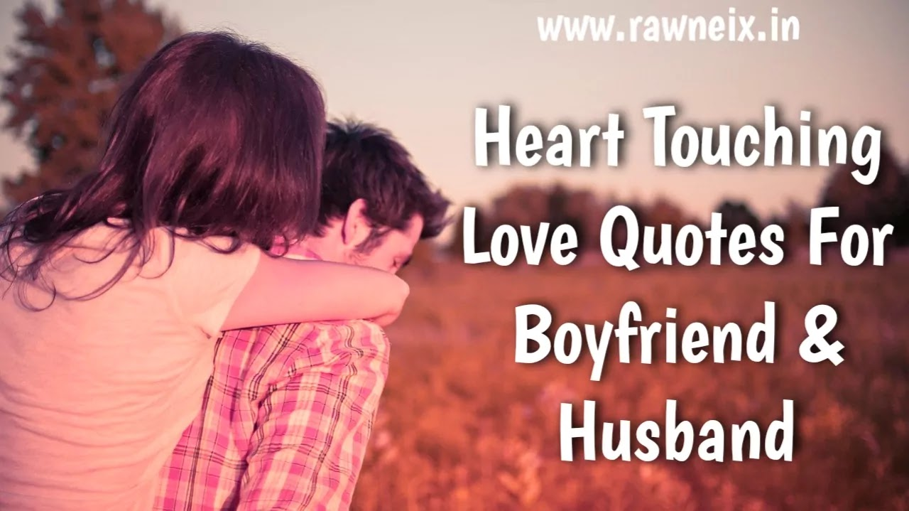 💕 Heart Touching Love Quotes In Marathi For For Girlfriend & Boyfriend