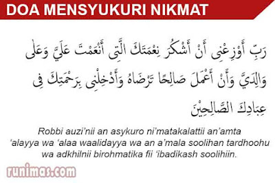 doa mensyukuri nikmat