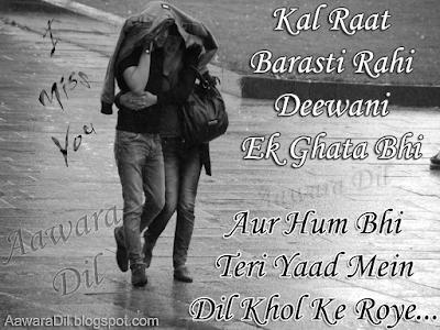 Kal Raat Barasti Rahi Deewani Ek Ghata Bhi ~ Design Poetry