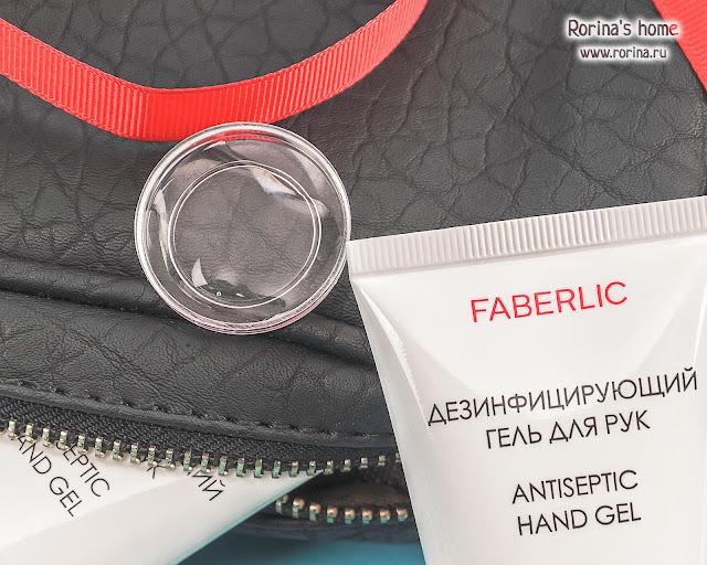 дезинфицирующий гель для рук Faberlic Expert Pharma: отзыв
