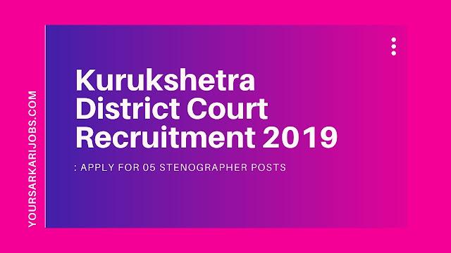 Kurukshetra District Court Recruitment 2019