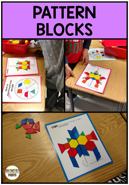 Symmetry centers in first grade.  Fun with pattern blocks.