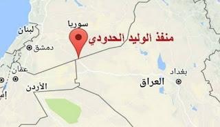 العراق يعلن السيطرة الكاملة على حدوده البرية مع سوريا والأردن