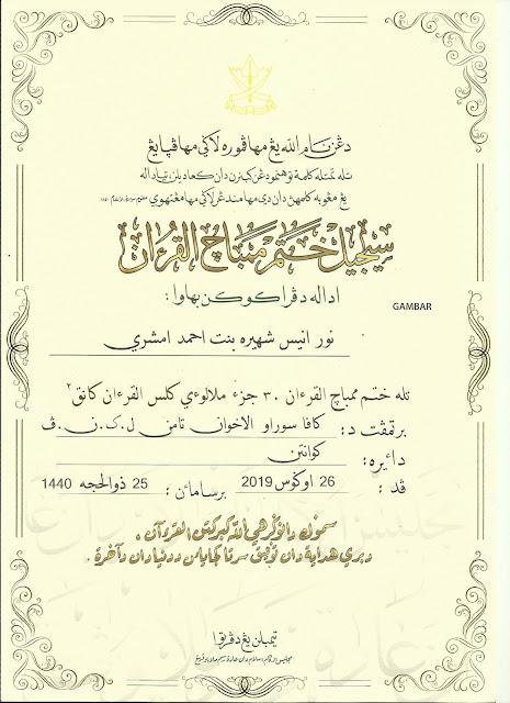 sijil khatam