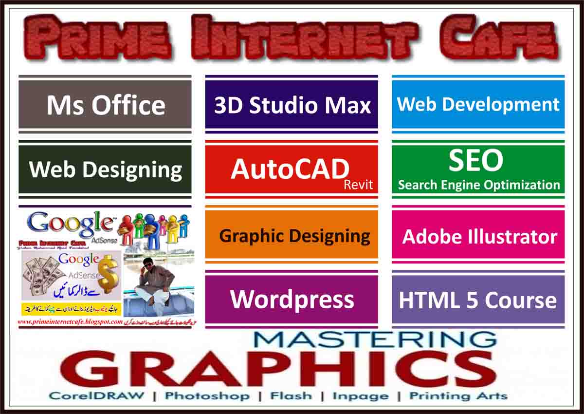 Graphic Designing, Wordpress, Bloger, HTML 5, Corel Draw 12 In Urdu  Download PDF Or Associations Online, Gone Back Of Ms Office And Web Designing  Course In ...