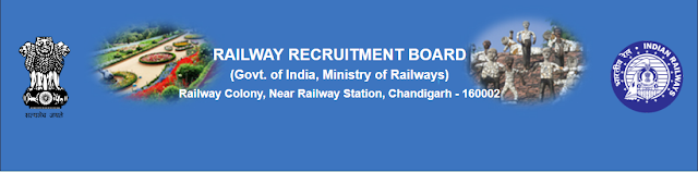 RRB JE Recruitment 2019 Final answer Key discharged, here's the manner by which to check