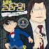 [BDMV] Meitantei Conan Treasured Selection File. Kurozukume no Soshiki to FBI Vol.16 [160722]