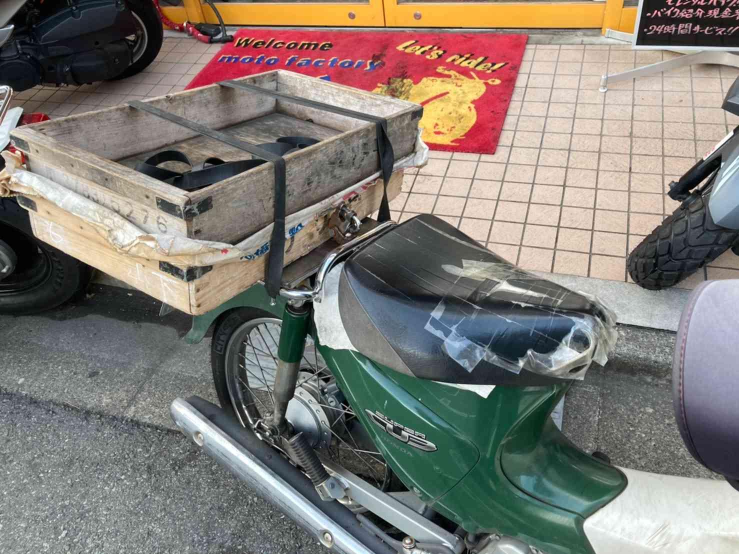 バイクのシートレザー交換