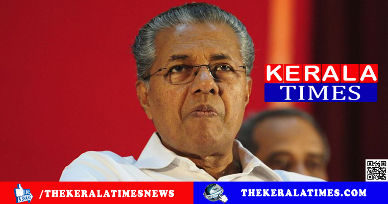 No more sanitizer at ATMs; Chief Minister Pinarayi Vijayan says a small mistake in defending Kovid will make the situation worse,www.thekeralatimes.com