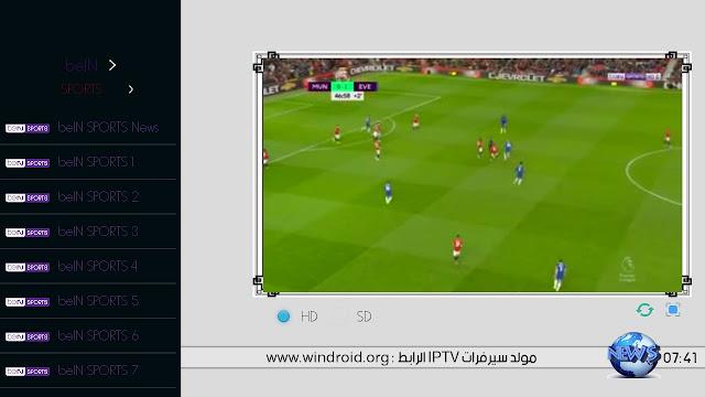 تحميل النسخة الاخيرة andro live v.2.5 لمشاهدة القنوات و متابعة جميع الدوريات