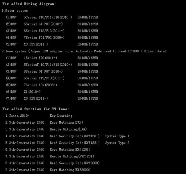 Digimaster III Odometer Mileage Correction Master  V 1.8.1612.45 (3)