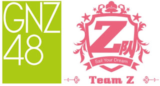 GNZ48 rumored to disband Team Z, fans open donation