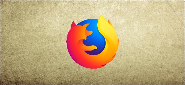 شعار فايرفوكس