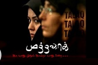 "Muthalaq : A Special Documentary on ""Instant Triple Talaq"" 