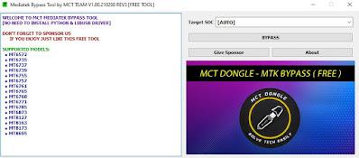 طريقة لحذف باسورد اجهزة اوبو وريلمى من خلال ايقاف حماية المعالج من خلال اداةMCT: