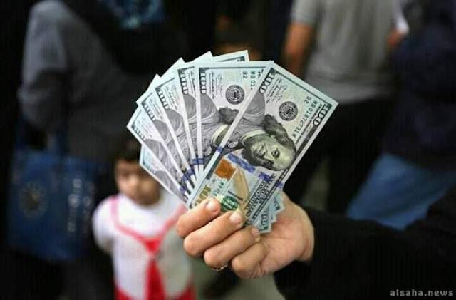 عاجل الان رابط فحص المنحة القطرية ال 100$ لشهر 8