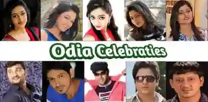 odia-actor-odia-actress