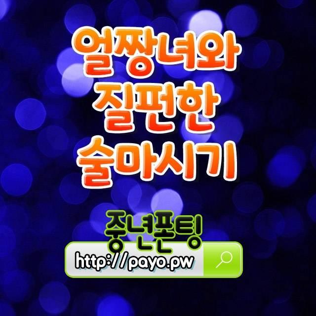 광안2동이사짐센타