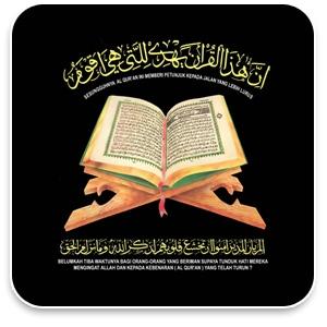mta_majelis_tafsir_alquran