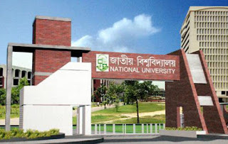 National University Honours result