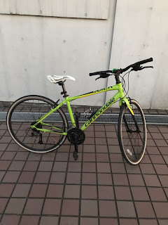 After(2021/01) cannondale Quick4