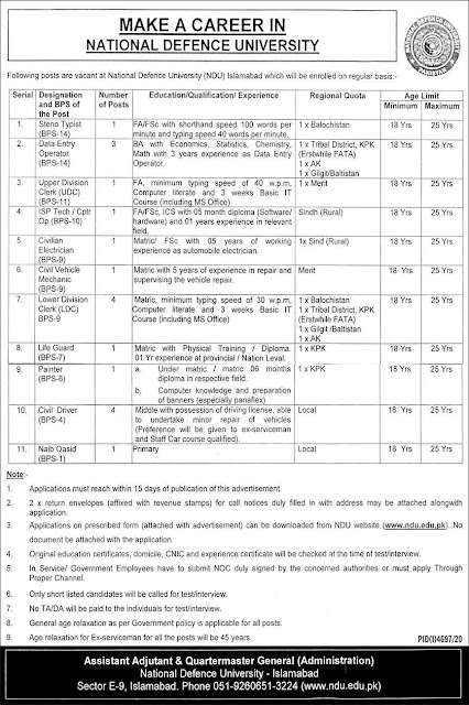 Jobs in National Defence University NDU. Check all latest new govt jobs in 2021 on jobs PK 14. National Defence University NDU jobs advertisement published yesterday in daily express Newspapers for steno typist jobs, udc uper division clerk jobs, LDC lower division clerk, security guard jobs, Naib Qasid jobs, lift operator jobs, in national Defence University NDU.