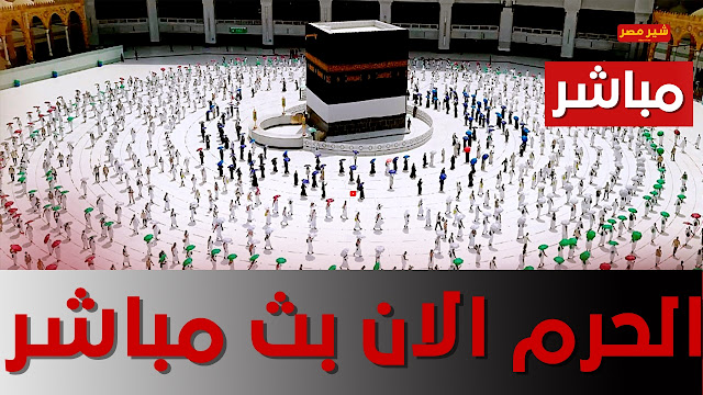موعد صلاه عيد الاضحي