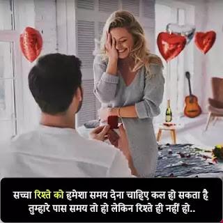 rishte shayari image hindi