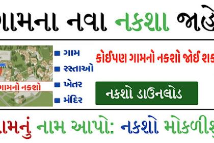 Online Map Gujarat All Village Maps gps