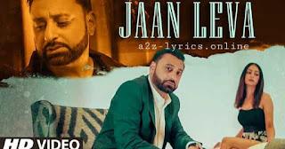 जान लेवा Jaan Leva Lyrics in Hindi - Simran Pruthi