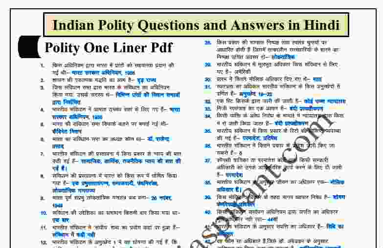 Indian Polity Questions and answers in Hindi PDF Download